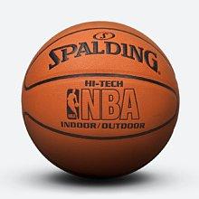 NBA总裁签名PU室内室外篮球74-600Y