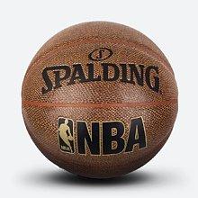 NBA 蛇皮系列 棕色PU球76-155y