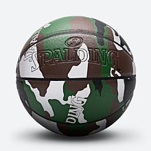 斯伯丁迷彩反光时尚潮流礼物篮球76-844Y