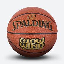 斯伯丁旋风系列PU篮球77-007y