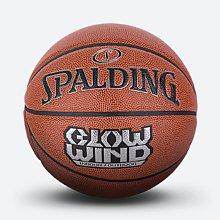 斯伯丁旋风系列PU篮球77-008y