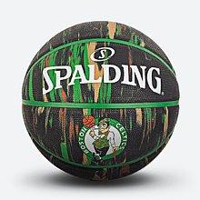 斯伯丁NBA凯尔特人队徽大理石系列室外橡胶篮球84-094Y