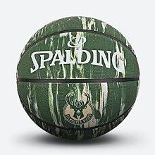斯伯丁NBA雄鹿队徽大理石印花7号室外橡胶篮球84-148Y