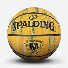 斯伯丁大理石印花系列橡胶篮球84-401y