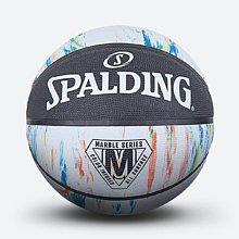 斯伯丁大理石印花系列橡胶篮球84-404y