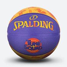 斯伯丁空中大灌篮2橡胶7号篮球84-595y