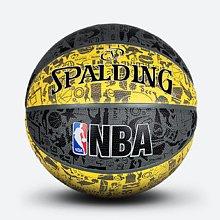 NBA涂鸦系列室外橡胶篮球-Yellow83-307y