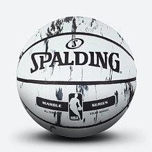 大理石印花系列 黑/白橡胶篮球83-635y