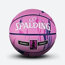 NBA 4HER大理石印花系列粉色橡胶篮球83-877Y
