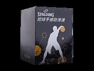 斯伯丁 Spalding控球手感防滑液正装10ml