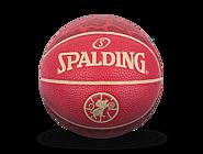 斯伯丁鼠年纪念款1号PU篮球65-115y