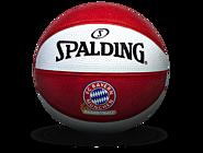 欧锦赛拜仁纪念观赏橡胶篮球1号球65-853Y