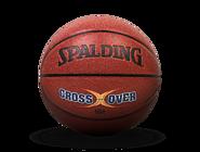 NBA胯下运球室内外篮球