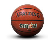 NBA街头风暴STORM室内外篮球