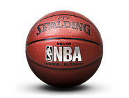 斯伯丁 74-608YC NBA LOGO银色经典7号球 专属定制