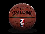 NBA彩色运球人7号PU篮球74-602Y