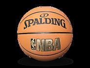 金色NBA掌握PU篮球 74-623y