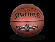 NBA铂金传奇系列ZK表皮材料PU篮球76-017Y