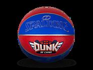 【这!就是灌篮】SPALDING灌篮比赛用球PU篮球76-416Y