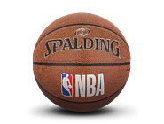 斯伯丁NBA彩色运球人系列室内室外7号PU篮球76-628
