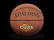 斯伯丁CUBA入门系列棕色PU篮球76-631