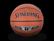 斯伯丁TF经典系列篮球银色经典76-859y