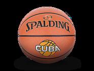 斯伯丁CUBA联赛官方比赛用球复刻版76-989y