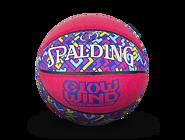 斯伯丁旋风系列PU篮球76-997y