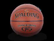 斯伯丁青少年5号PU篮球76-950