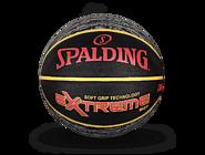 SPALDING官方旗舰店Extreme印花系列超软发泡室外橡胶篮球83-500Y