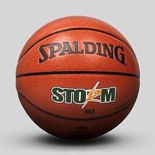 斯伯丁 74-413C NBA街头风暴STORM 专属定制