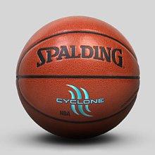 斯伯丁 74-414C NBA街头飓风7号篮球 专属定制