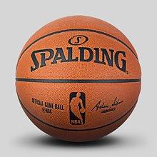 斯伯丁 74-569YC NBA职业比赛牛皮用球7号球 专属定制