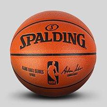 斯伯丁 74-570YC NBA比赛用球复刻版7号球 专属定制