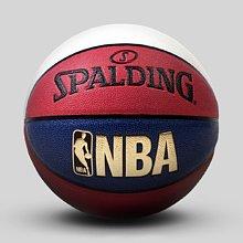斯伯丁 74-655YC NBA红白蓝拼色7号球 专属定制