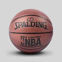 斯伯丁 74-672YC NBA掌控5号青少年篮球 专属定制
