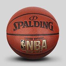 斯伯丁 74-607YC NBA LOGO篮球 专属定制