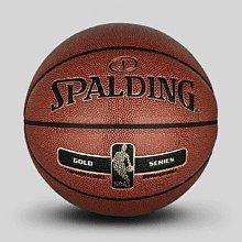 斯伯丁 76-014YC NBA金色全粒面表皮7号球 专属定制