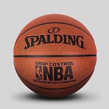 斯伯丁 76-169YC NBA掌控6号女子篮球  专属定制