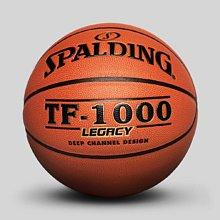 斯伯丁 76-292YC TF-1000传奇系列7号球 专属定制
