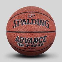 【专属定制】斯伯丁TF-750超纤室内篮球7号球76-847Y